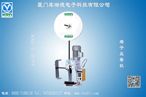 气液压端子机供应商_瑞昌气液压端子机_厦门库瑞德电子