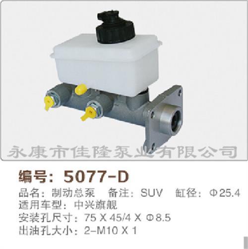 离合泵制造、离合泵、佳隆泵业(在线咨询)