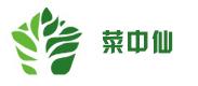 铁岭菜中仙食品有限公司