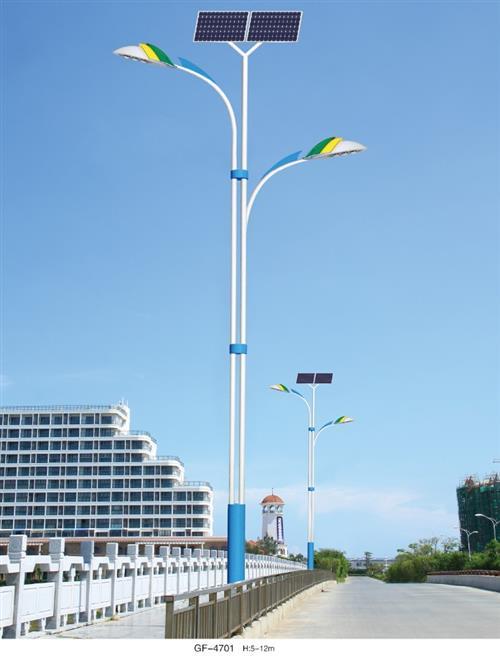 光旭照明(在线咨询)、太阳能路灯、50w太阳能路灯价格