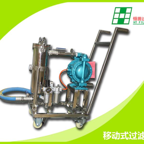 移動袋式過濾器價格 移動袋式過濾器批發 移動袋式過濾器廠家直銷