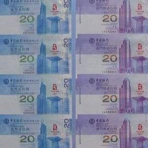 澳門雙錯整版連體鈔哪里收購