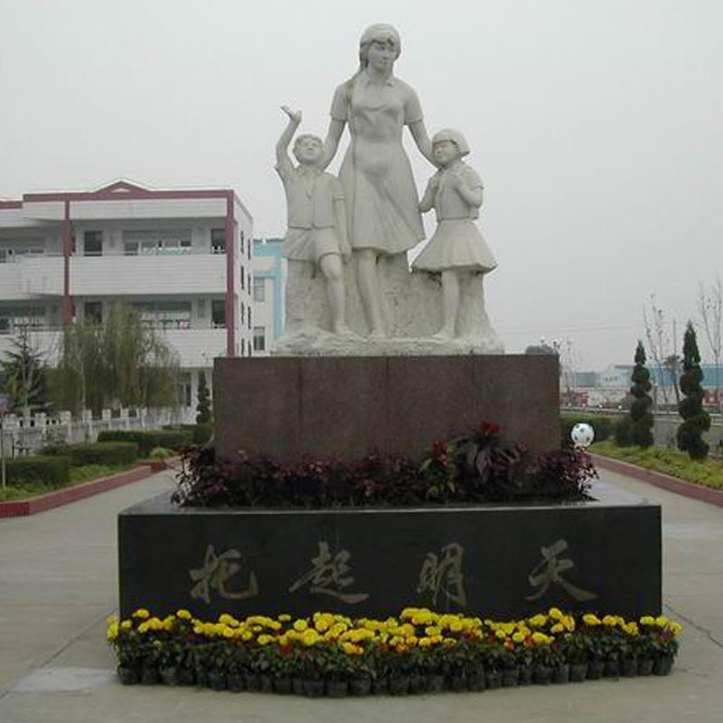 看护学生写作业人物雕塑 天然石材雕塑 校园教育文化雕塑 公园学校景观