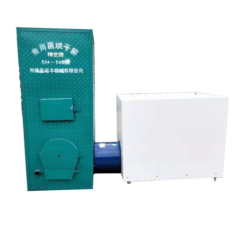 神龙牌食用菌烘干机箱5H-100型 源丰机械厂