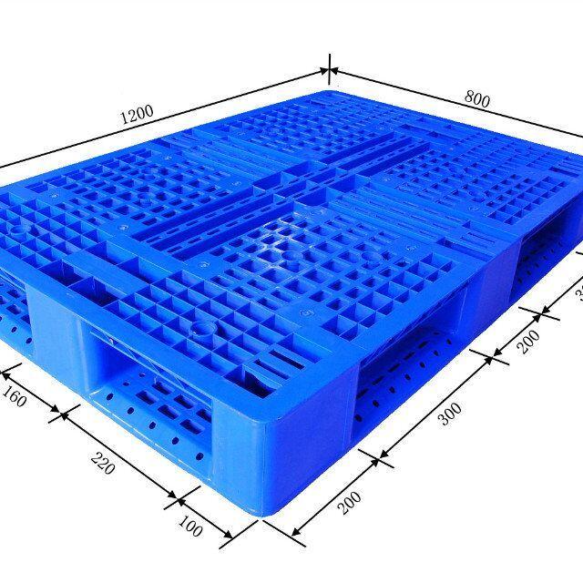 重庆塑料托盘 塑料物流托盘生产厂家