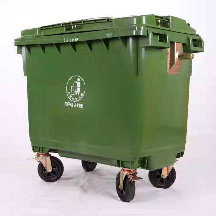 湖南 塑料660l垃圾桶 镀锌垃圾桶 价格优惠厂家直销