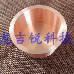龙吉锐科技无氧铜坩埚  电子束熔炼镀膜铜坩埚  坩埚价格