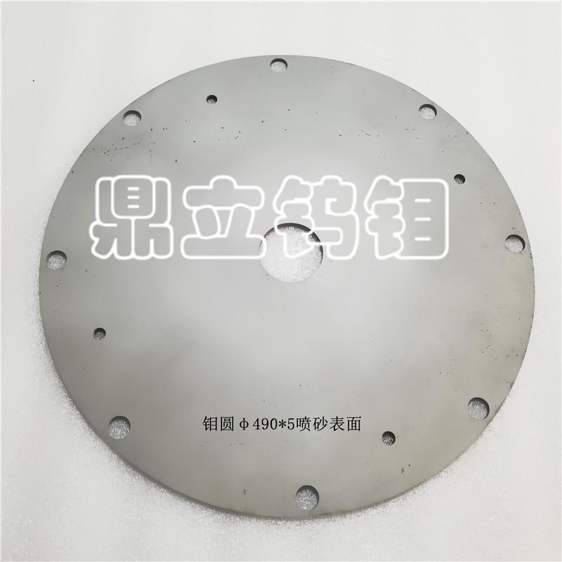 钼圆 钼圆片 钼板 钼片 钼棒 钼丝 钼合金 高温钼 钼镧棒 TZM