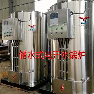 立即咨询兰州市LZ304宿舍楼用电开水锅炉案例有哪些-校园用电茶水锅炉厂家