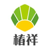 椿祥(惠州)陶瓷制品有限公司
