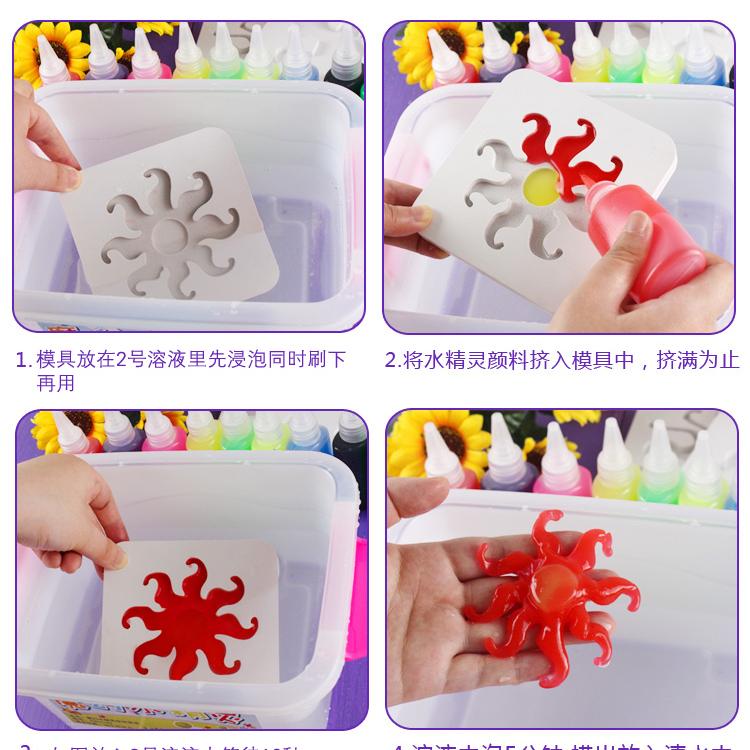 南宁水宝宝模具批发多少钱-水精灵模具生产厂家