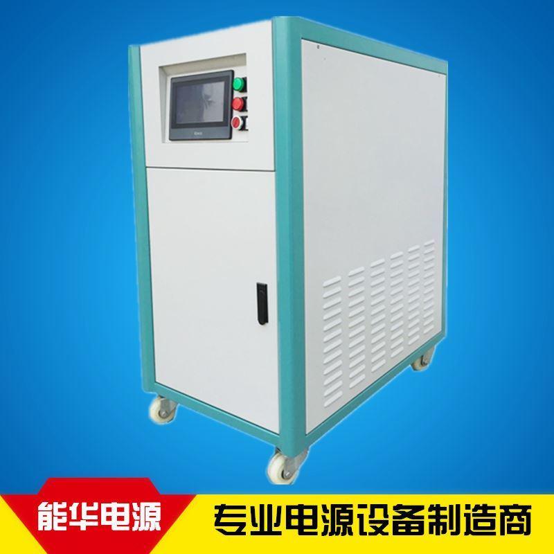 2V10A可调电压电流充电机,可调充电器