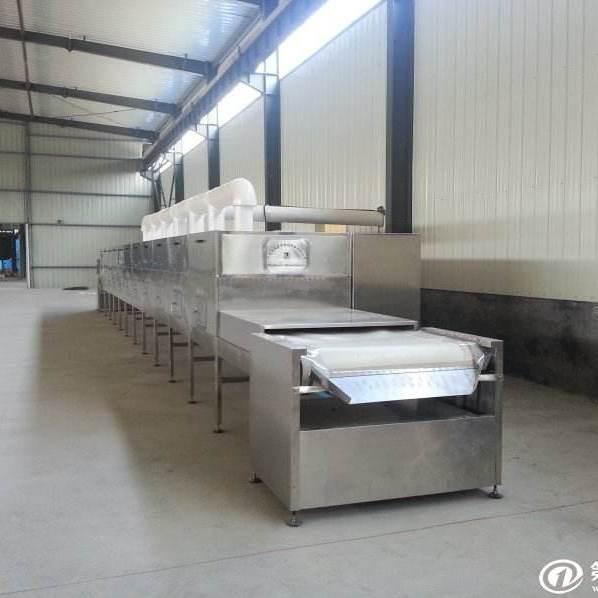 道尧瀚-微波干燥设备奶酪微波干燥设备