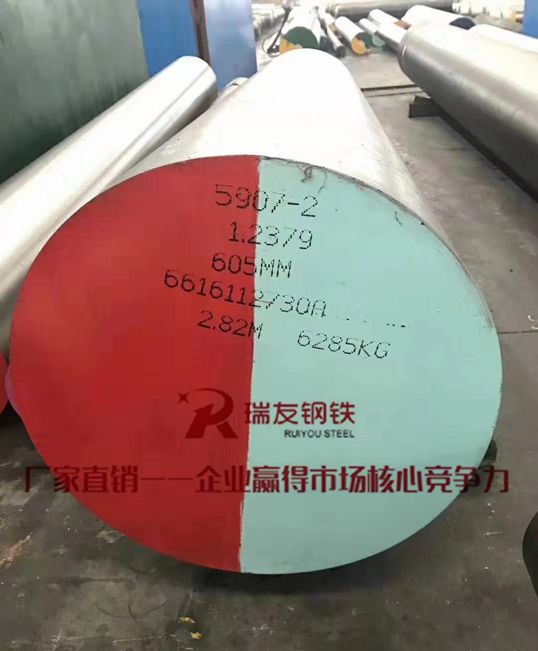 2379铣光圆钢-苏州瑞友钢铁有限公司