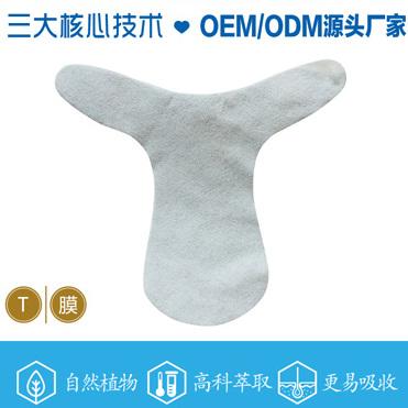 緊致凝膠t膜OEM廠家批發 婦科凝膠加工廠家供應商